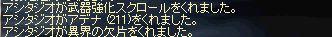 d0101029_9445344.jpg