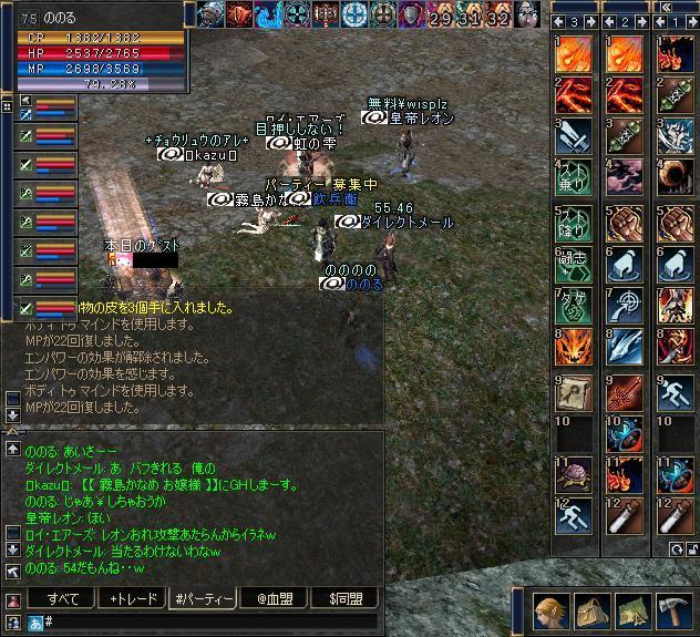 f0087533_833283.jpg