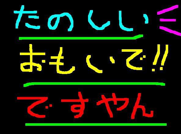 f0056935_21274568.jpg