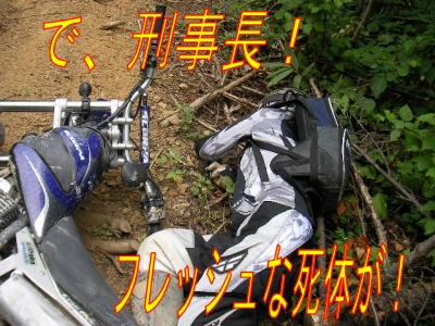 e0022736_944592.jpg