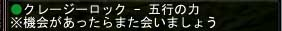 d0078044_17311824.jpg