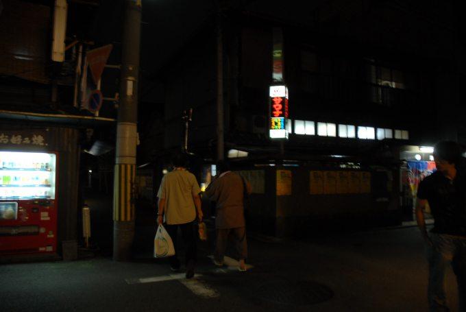 西山遊野展のち新旧幹事酒池肉林会の真実_a0064449_2401740.jpg