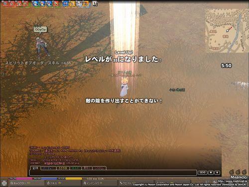 f0056650_103726.jpg