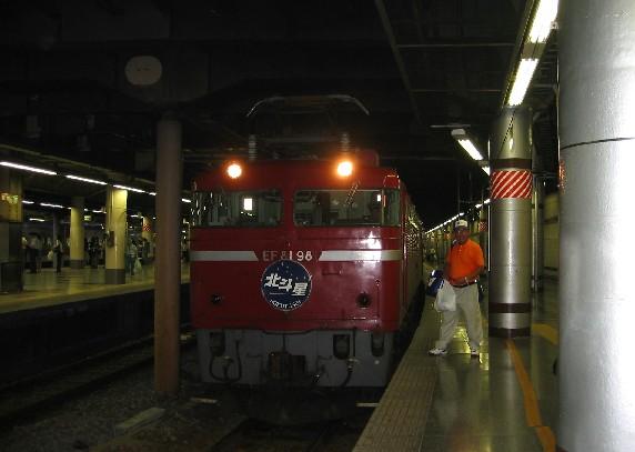 北海道の旅 1  2020-07-10 00:00 _b0093754_0134419.jpg