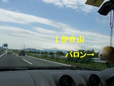 f0104057_1956920.jpg