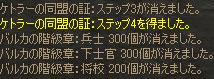 b0036369_1392156.jpg