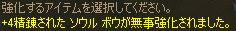 b0036369_140057.jpg