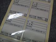 f0017072_0302941.jpg