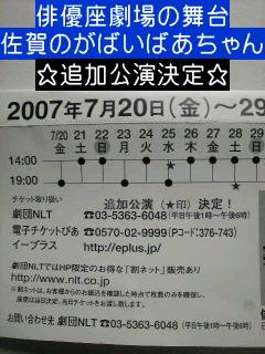 f0048372_17402089.jpg