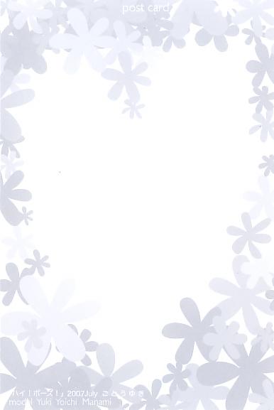 7/23 ポストカード新作_f0072976_13352576.jpg