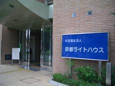 f0119179_3405165.jpg