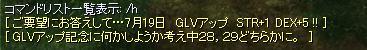 f0024889_1575026.jpg
