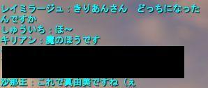 e0124899_13403448.jpg