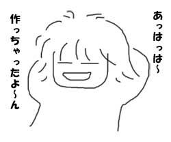 b0025301_15424249.jpg