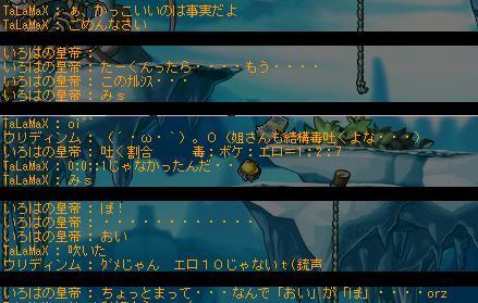 f0127202_0115518.jpg