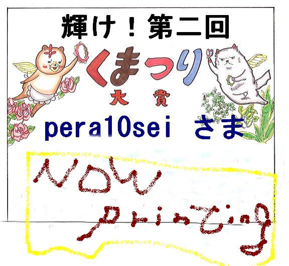 c0072004_22293138.jpg