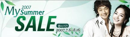 2007年8月号/VOGUE KOREA(韓国雑誌)_c0047605_817257.jpg