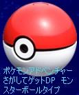 c0061405_18173792.jpg