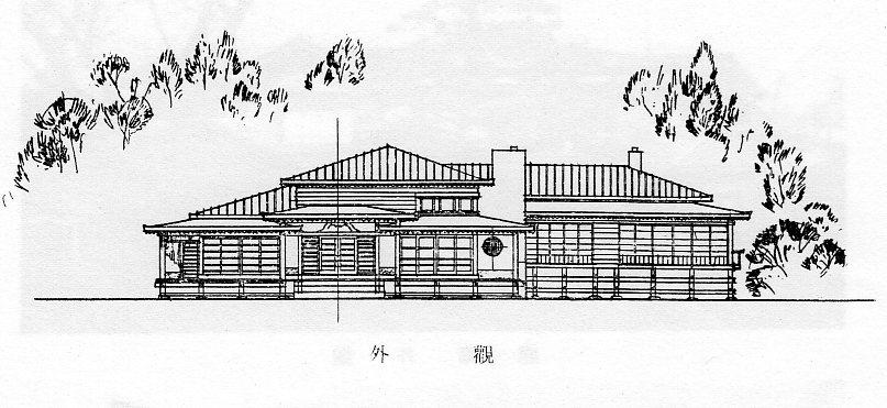 秩父宮殿下御登山記念館(関根要太郎設計作品)その2_f0142606_2239687.jpg