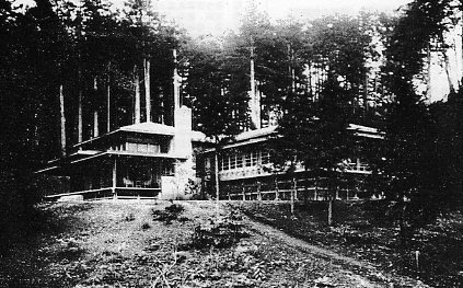 秩父宮殿下御登山記念館(関根要太郎設計作品)その1_f0142606_2244860.jpg