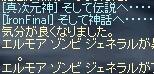 e0042114_453525.jpg