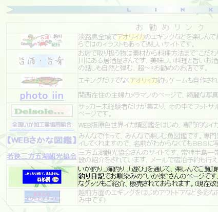 c0016718_21472057.jpg