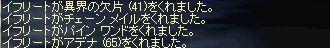 d0101029_7534621.jpg