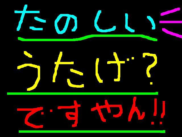 f0056935_20575130.jpg
