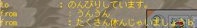 b0023445_2314524.jpg