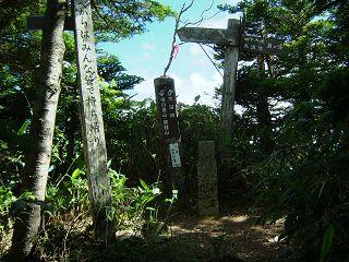 岩菅山~赤石山~大沼池 2/2_a0023246_22312187.jpg