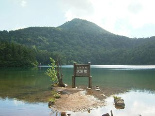 岩菅山~赤石山~大沼池 2/2_a0023246_22313935.jpg