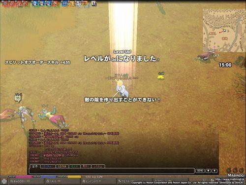 f0056650_104299.jpg