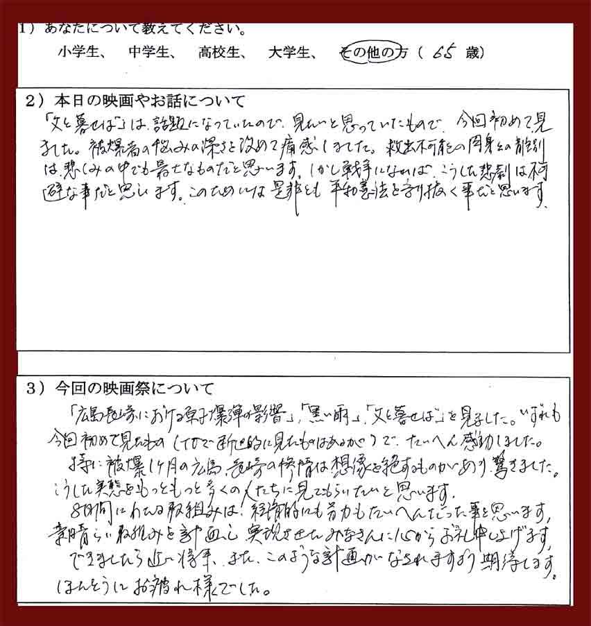 f0136153_14324631.jpg
