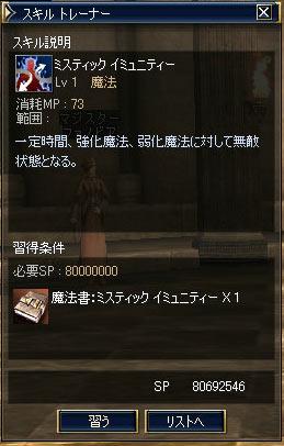 b0050155_17194678.jpg