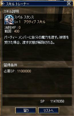 b0050155_17261145.jpg