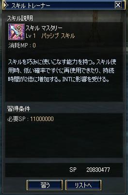 b0050155_1729231.jpg