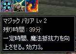 b0050155_17313015.jpg