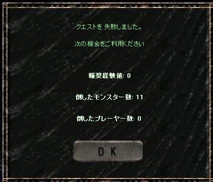 f0140764_1393935.jpg