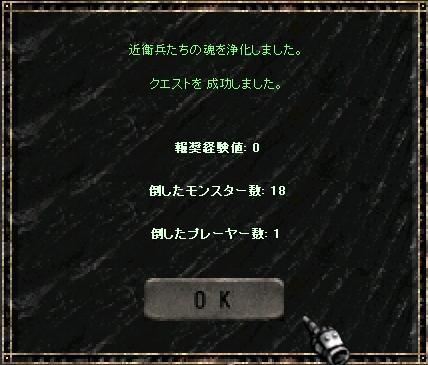 f0140764_2241472.jpg