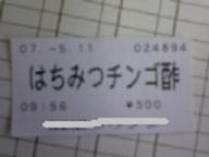 f0103873_218945.jpg