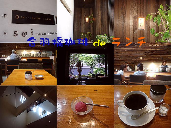 b0091575_16245226.jpg