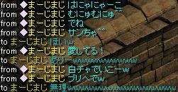 a0101777_12373226.jpg
