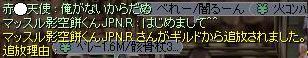 c0005280_12572498.jpg