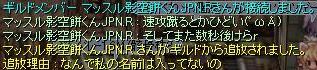 c0005280_1311514.jpg