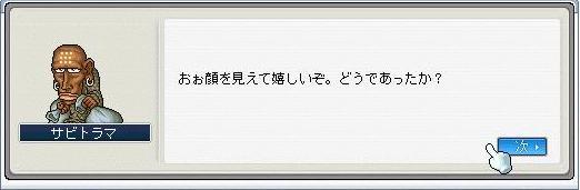f0103884_1583270.jpg