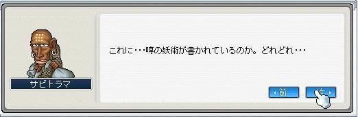 f0103884_158423.jpg