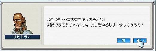 f0103884_158504.jpg
