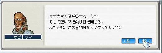f0103884_1585942.jpg