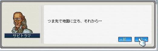 f0103884_1592871.jpg