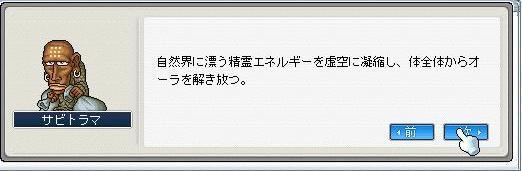 f0103884_1594384.jpg